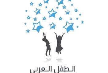 Al Salama Fire Safety Training partners with Arabian Child